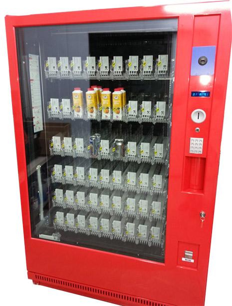 Getraenkeautomat-Vendo-VDI-DR9-Original-neu