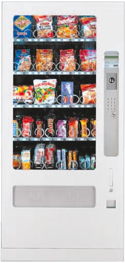 warenautomaten gebraucht